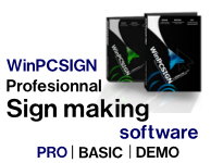 WinPCSIGN Sign Making Software